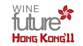Wine Future HK 2011