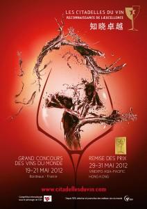 Citadelles du Vin 2012