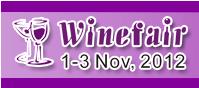 Winefair Guanzhou
