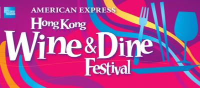 Event Details Hong Kong Wine & Dine Festival