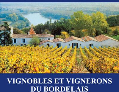 Vignobles & Vignerons du Bordelais (1850 - 1980)