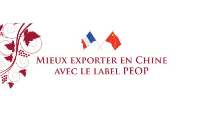 Label PEOP