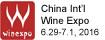wine 105X40