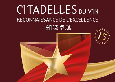 Les Citadelles du Vin 2015
