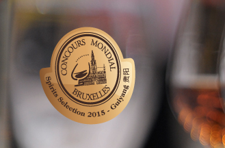 Spirit Concours Mondial 2015