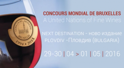 Concours Mondial Povdiv 2016