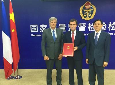 Reconnaissance Bordeaux par la Chine 2016