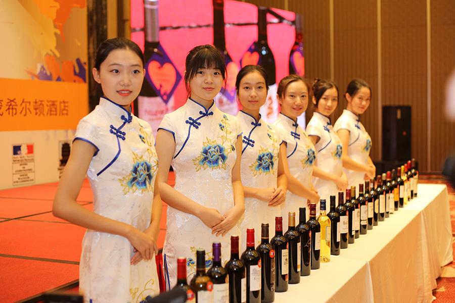 Festival des Vins de Wuhan